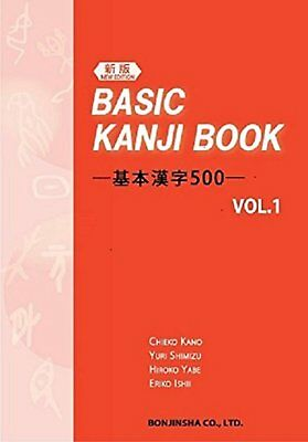 Learn Japanese BASIC KANJI BOOK 500 Vol.1 Free Shipping with Tracking# New Japan