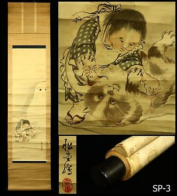 """""""Child and Pappy"""" Hanging Scroll by Shodo """"松堂"""" -Japan- Meiji Period"""