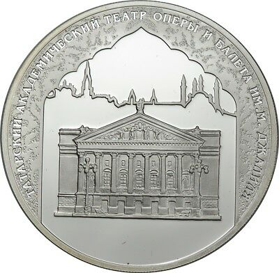 3 Rubel 2005 - Russland - Tatarisches Theater - Proof - 1 oz Ag