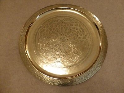 Huge 31 1/2 inch diameter antique brass tray/table top.