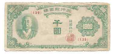 Bank of South Korea 1950 ND Issue 1000 Won Pick #8
