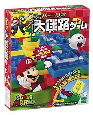 Super Mario Large Maze Puzzles Game Free Shipping with Tracking# New from Japan