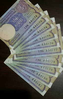 10  NOTES - 1991 ISSUE ONE RUPEE  India Bank Note -UNC- #312 - FREE SHIPPING