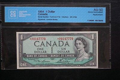 1954 1.00 XF Replacement Note AU - 50