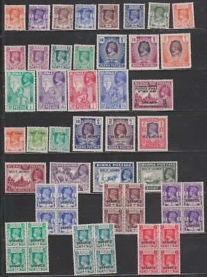 Burma 1938 - 1948  Mh / Mlh  + Japanese Occupation  3 Pages