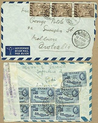 Greece 1949-50 airmail covers (2) to Australia - one Currency control tape