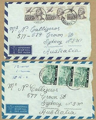 Greece late 1940s airmail covers (2) to Australia