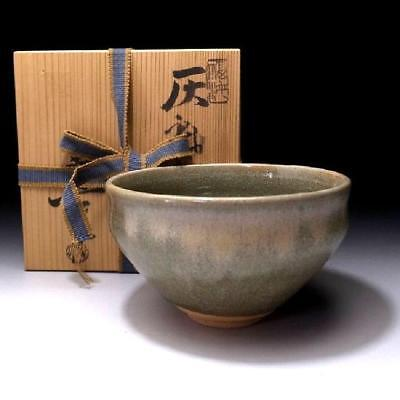MH5: Vintage Japanese tea bowl of Seto Ware by 1st class potter, Jyuzan Mizuno