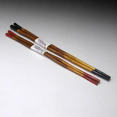 MA9: Pair of Japanese Lacquered Wooden Chopsticks, Mulberry trees