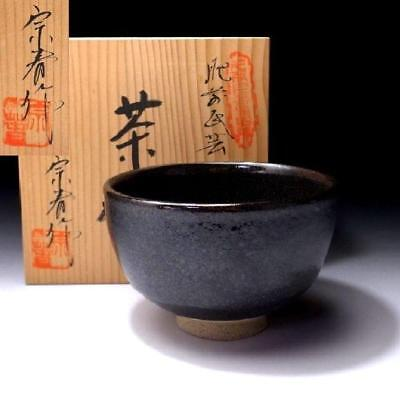 MP5: Vintage Japanese Tea Bowl, Arita ware with Signed wooden box, Black glaze