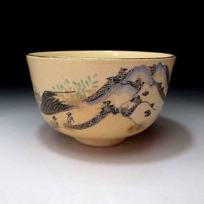 BF8: Japanese Hand-painted Tea Bowl, Kyo ware, Landscape in old times
