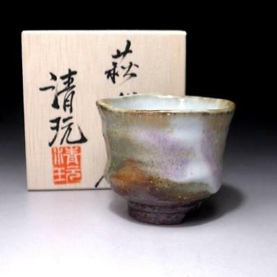 MD7: Japanese Sake Cup of Hagi Ware, Guinomi by Seigan Yamane, 3 color glazes
