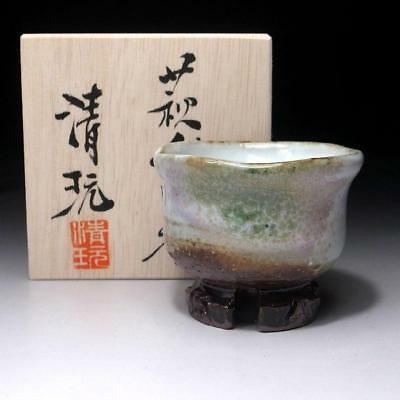 MD8: Japanese Sake Cup, Hagi Ware, Guinomi by Seigan Yamane, 3 color glazes