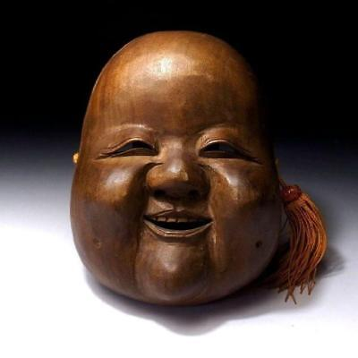 DL4: Vintage Japanese Woodcarving Noh & Kagura Mask, Otafuku, Okame, Good Face