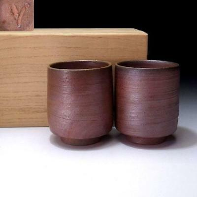 MK9: Japanese Pottery tea cups, Bizen ware by 1st Class Potter, Tohaku Mimura