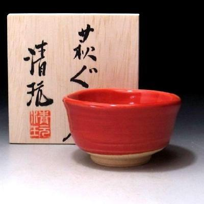LD2: Japanese Sake cup, Hagi ware by Famous Potter, Seigan Yamane, Red glaze