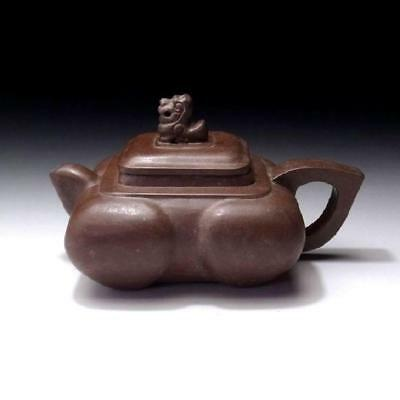 MN6: Vintage Chinese Yixing Clay Pottery Tea Pot, Dark brown