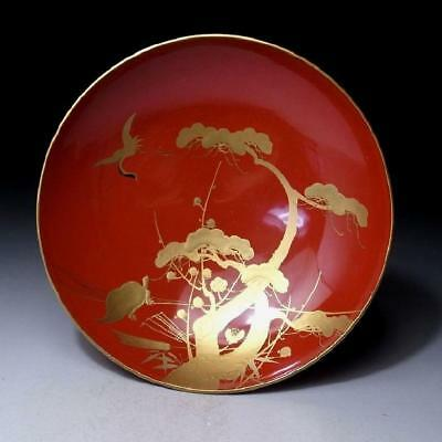 """JQ4: Vintage Japanese Lacquered wooden Sake Cup, GOLD MAKIE, Dia. 6.4"""""""
