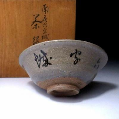 RD2 Japanese Pottery Tea Bowl of Kyo ware, Calligraphy work, Japanese characters
