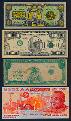 """USA: 1996 Million Dollars """"Statue of Liberty"""" Design plus 6 other Fantasy Notes"""