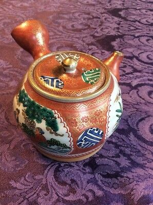 Vintage Japanese Satsuma Earthenware Teapot Sake Pot Signed Marked