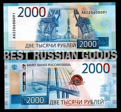 💰 Russia 2000 Rubles 2017 Unc Banknote Serie-Aa