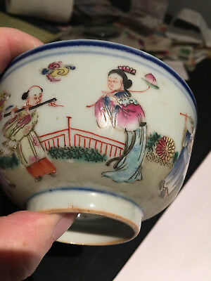 Antique Chinese Famille Rose Guangxu mark 1874-1908