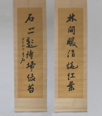 Ouyang Zhongshi Signed a Pair of Chinese Hand Writing Calligraphy Scroll
