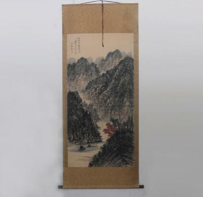 Huang Binhong Signed Old Chinese Hand Painted Mountain Calligraphy Scroll