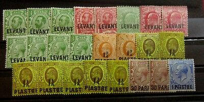 LEVANT - British Colonies - Old Stamps COLLECTION - Mint MH / MNH -VF- r47e5210