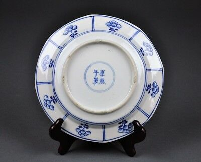 Antique 18Th Chinese Blue & White Porcelain Plate W/ Kangxi Mark.