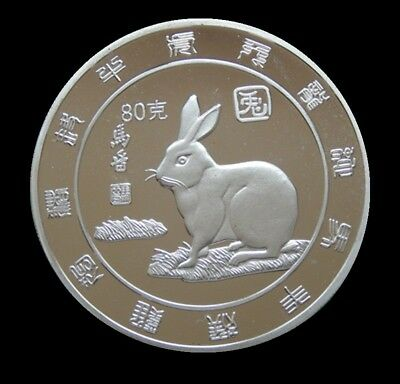 27x Chinese Zodiac, 1/3 Ounce .999 Silver MINT CLAD Coins - Year of the Rabbit