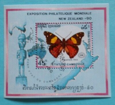 "Kambodscha: Michel Block-Nr. 176 ""Briefmarkenausst. NEW ZEALAND´90"" 1990, gest."