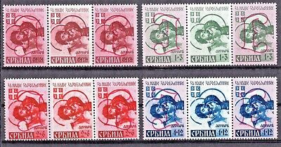 Serbia 2NB7a-10c Mint Christ Virgin Mary Complete Set MNH