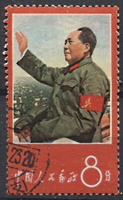 China Prc 1967 Mao Cat Val.60 Euro Cto Used 2 Scans
