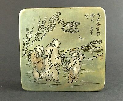 Antique 19Th C.chinese Scholar Link Box With Mark.