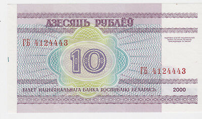 Belarus banknote ten rubles 2000