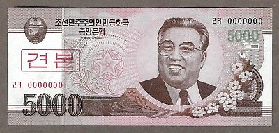 Korea 5000 Won specimen note Crisp UNC
