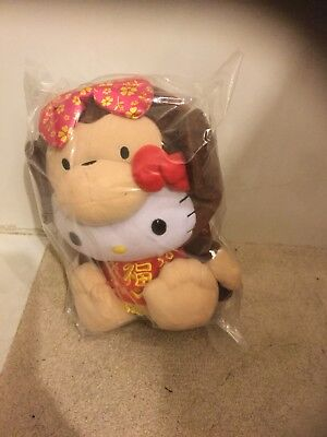 Sanrio Hello Kitty Monkey Chinese Plush,brand new