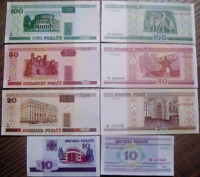 Belarus Set 4 CRISP Uncirculated Banknotes 10, 20, 50 & 100 Rublei Series 2000
