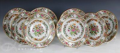 Set Of 8 Large Antique Chinese Famille Rose Porcelain Soup Plates - 9.75""