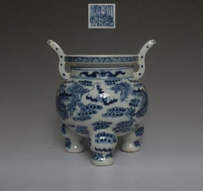 Rare Chinese Blue And White Porcelain Incense Burner With Qianlong Mark (247)