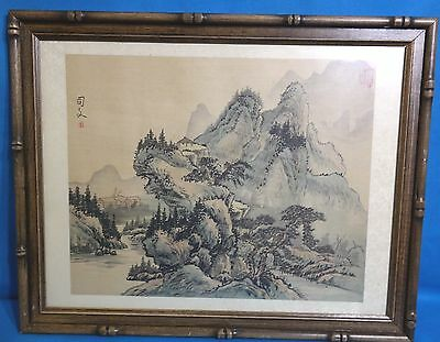 Japanese/Chinese Watercolor Landscape Mountains & Village Silk Painting Signed