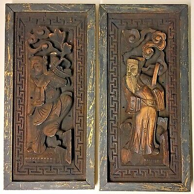 (2) Antique Chinese Asian Hand Carved Wood Wall Art Panels Architectural Framed