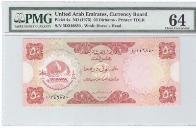 UNITED ARAB EMIRATES UAE 50 DIRHAMS BANKNOTE P4a PMG GRADED 64 CHOICE UNC