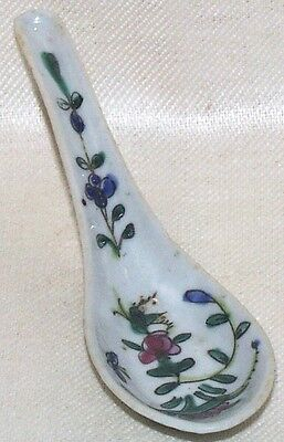 Famille Rose Chinese Spoon