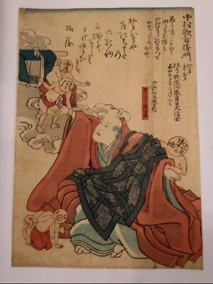Early Japanese woodblock print 18th to early 19thc   (unknown Artist)