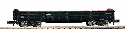 Kato N Scale 8001 Freight Car TOKI 15000 Free Shipping with Tracking# New Japan