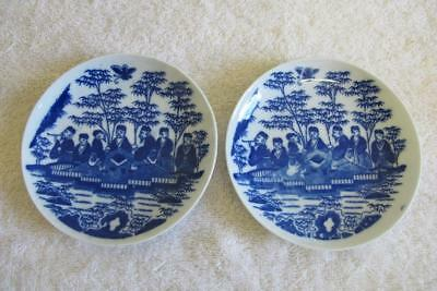 Pair of Vintage Vietnamese Blue & White Plates – Japanese Export Early 20th Cent
