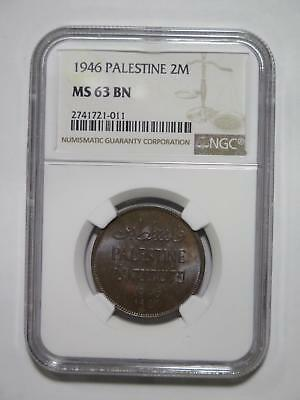 Palestine 1946 2 Mils Hebrew Type Ngc Ms63 Toned Old World Coin Collection Lot